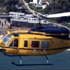 Celebrity Helicopters attraction information