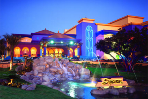Sycuan Resort & Casino property photo