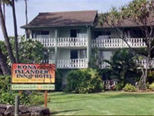 Kona Islander Inn Hotel Photo Gallery