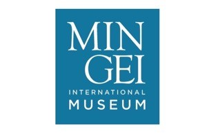 Mingei International Museum San Diego