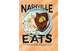 Nashville Eats, Sweets, and Treats Package